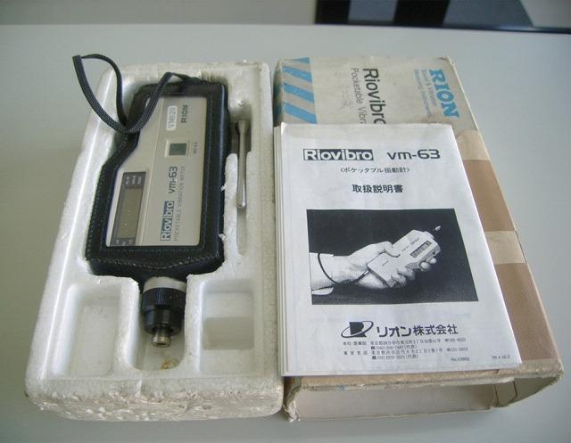 デジタルレーザーメーター
