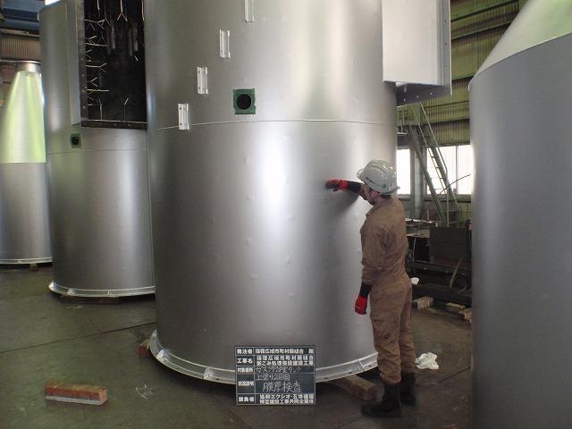 ガス冷却室タンク (2)